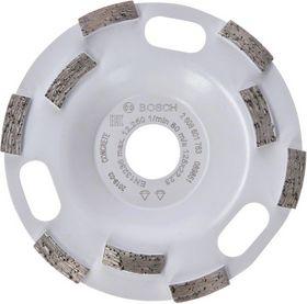 Bosch - Diamantkopskive Beton Speed 125X22,2mm