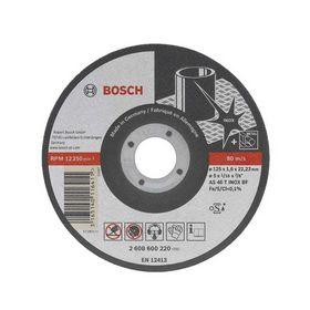 Bosch - Skæreskive expert** plan til stål/rs
