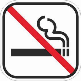 - Pictogram m520 rygning forbudt
