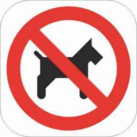 - Pictogram m523 hunde forbudt
