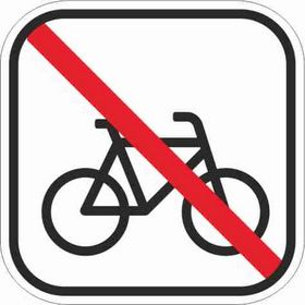 - Pictogram 547 cykel forbudt  .