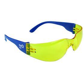 BlueStar - Sikkerhedsbrille 3525077 Gul